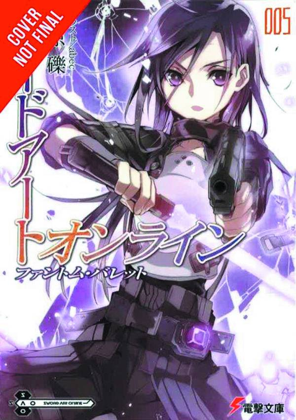 SWORD ART ONLINE NOVEL VOL 05