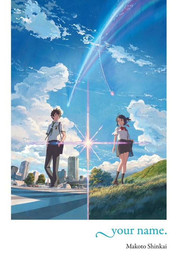 YOUR NAME HC LIGHT NOVEL