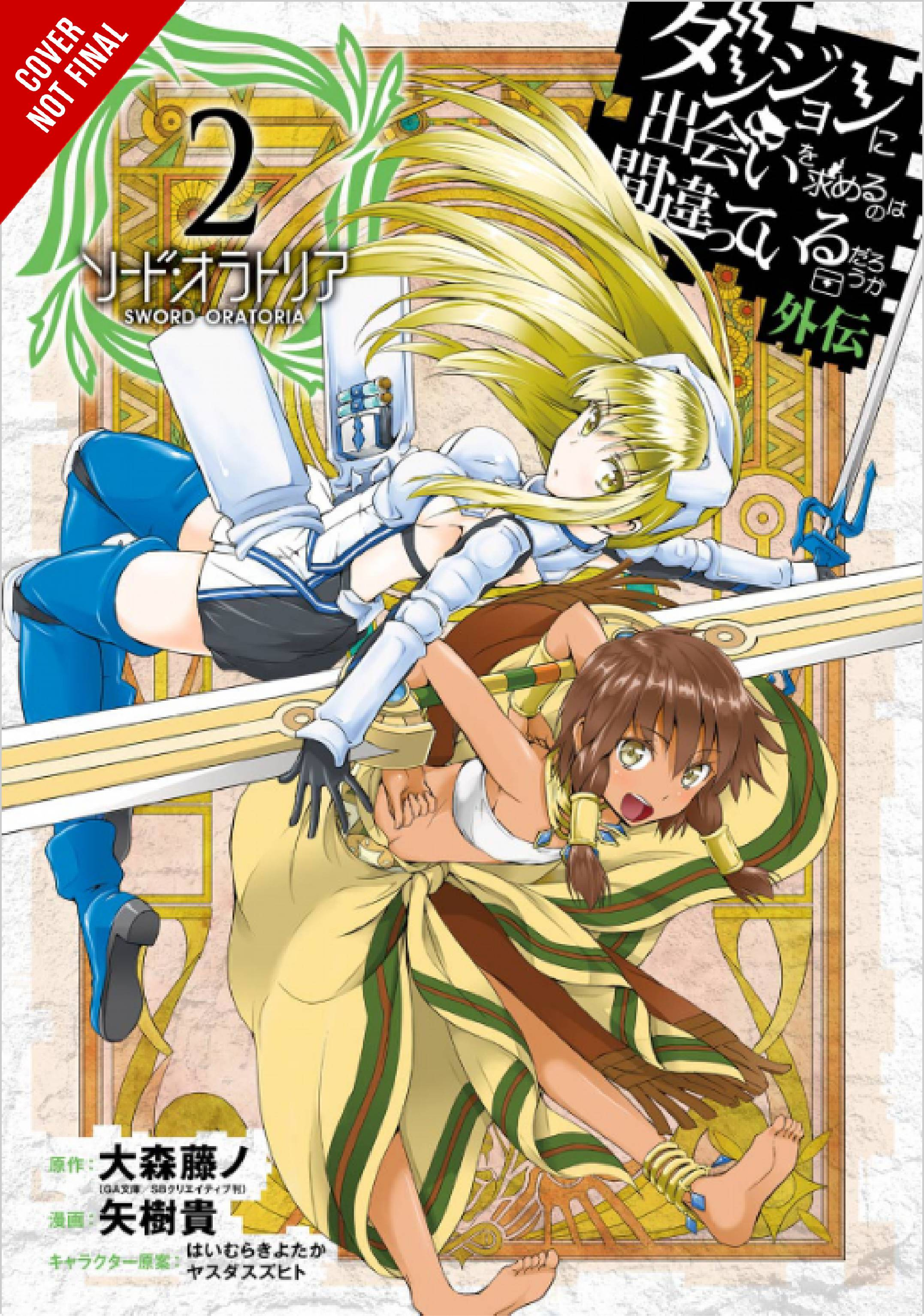 IS WRONG PICK UP GIRLS DUNGEON SWORD ORATORIA GN VOL 02