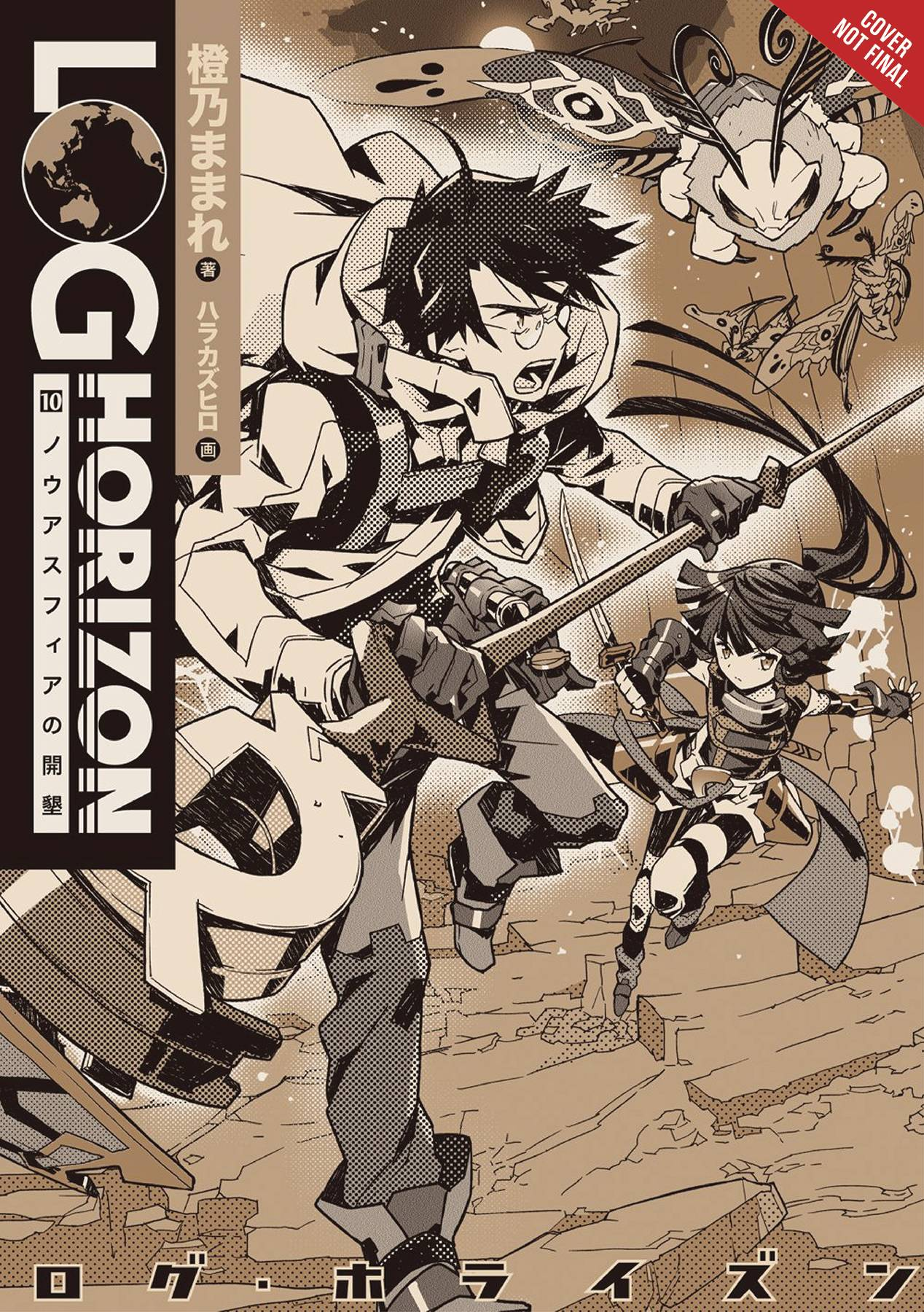 LOG HORIZON LIGHT NOVEL SC VOL 10
