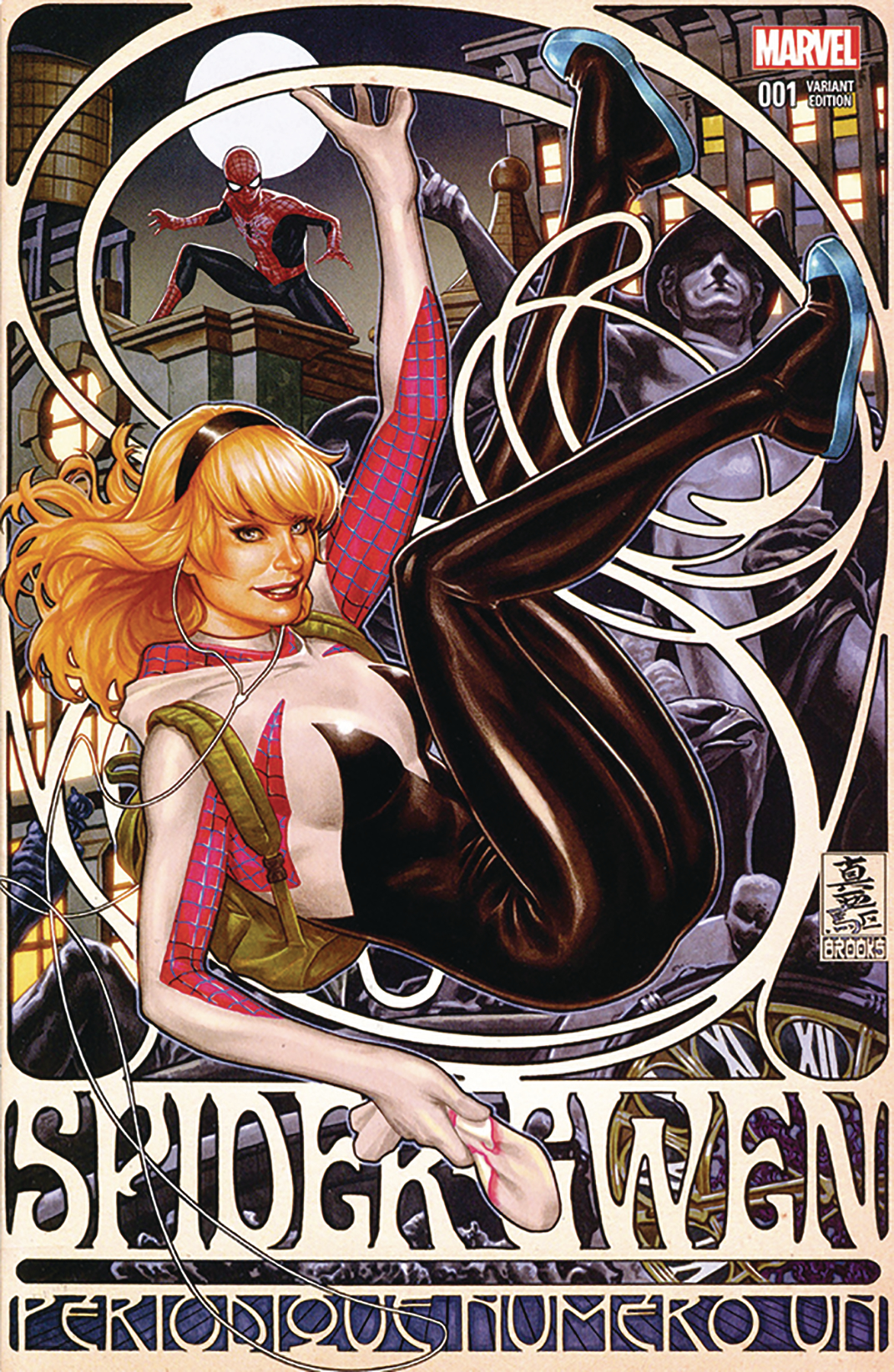 DF SPIDER-GWEN #1 BROOKS SKETCH ART EXC SGN
