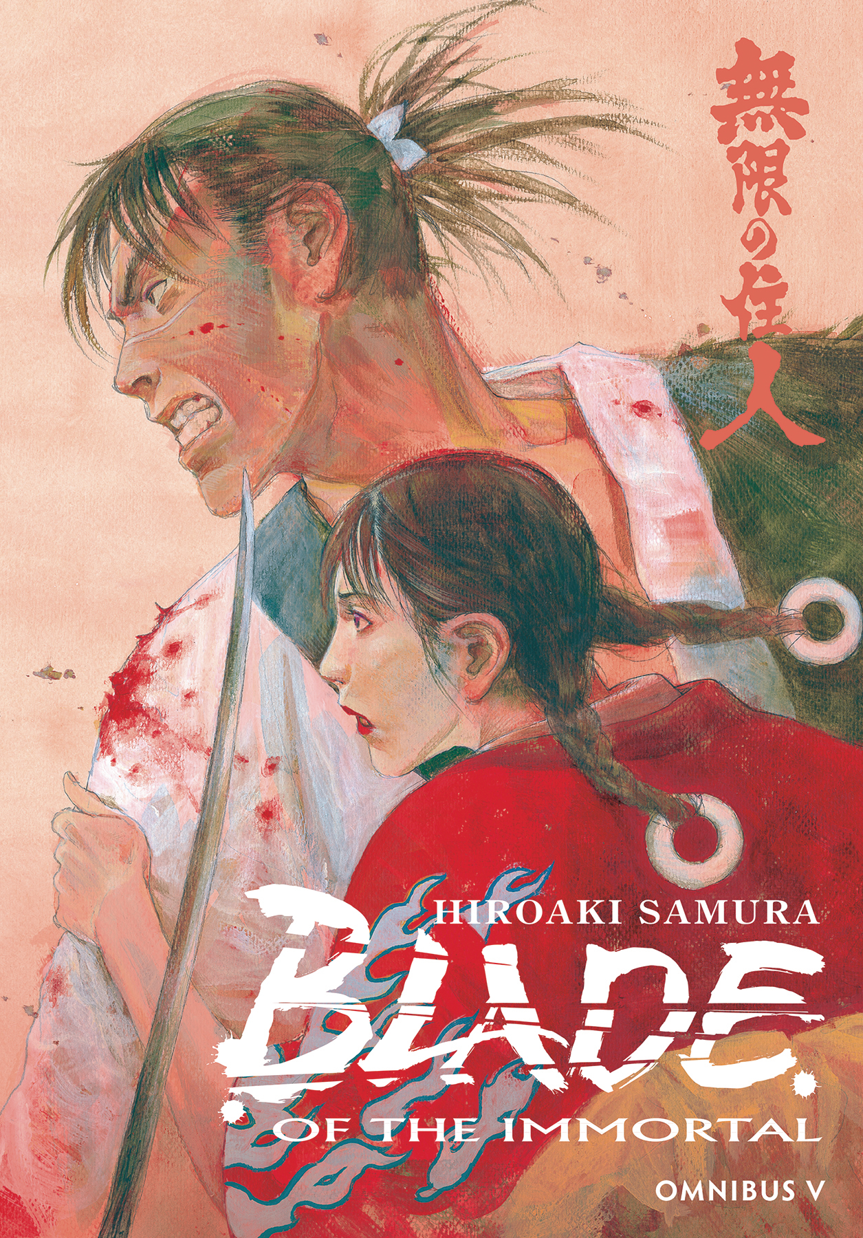 (USE SEP209167) BLADE OF IMMORTAL OMNIBUS TP VOL 05 (MR)