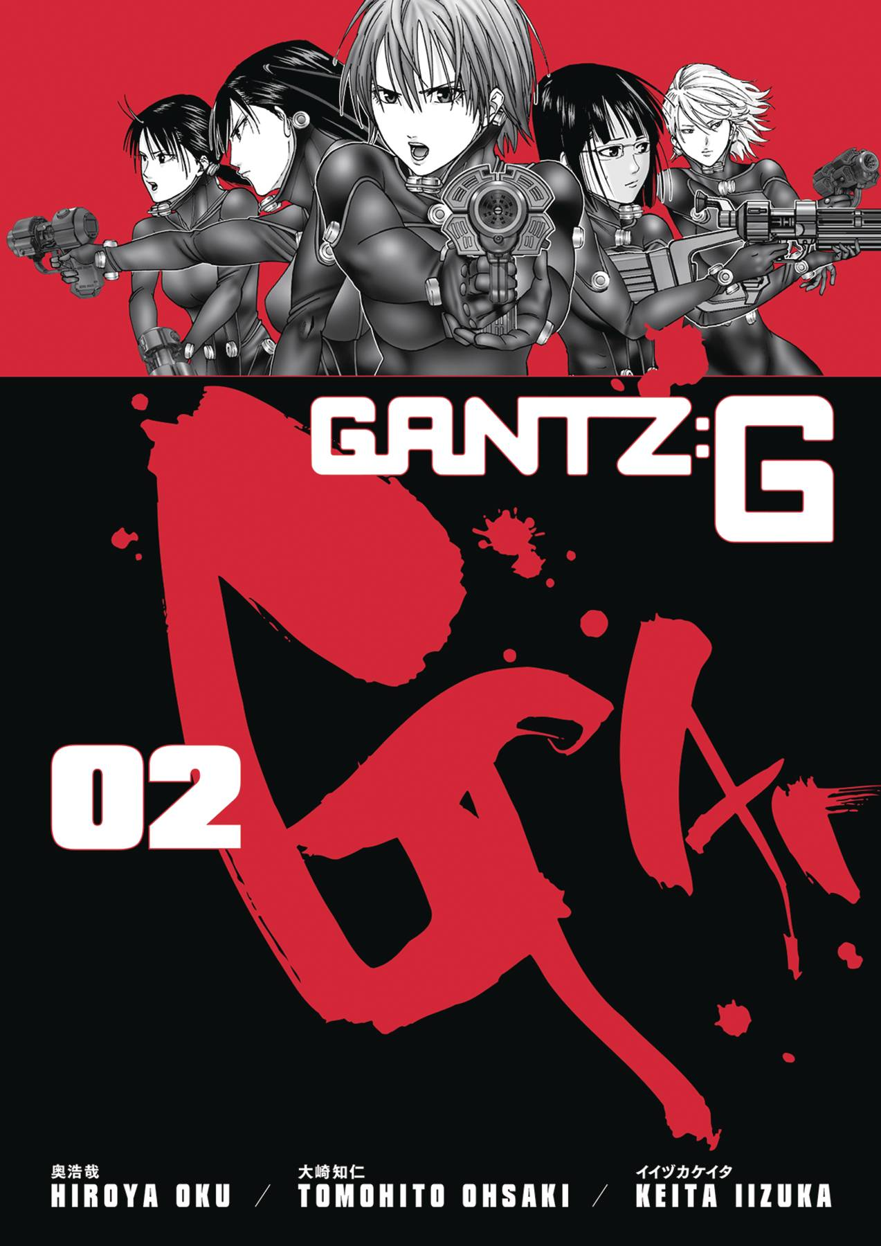 GANTZ G TP VOL 02 (JUN180384)