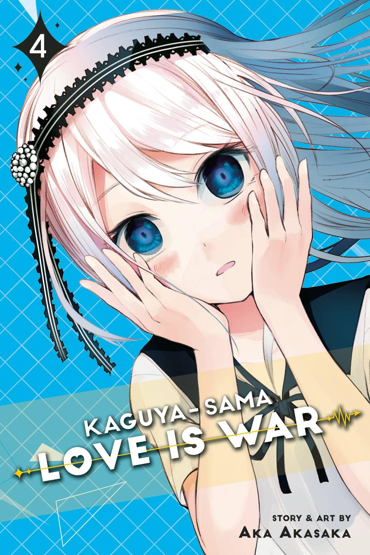 KAGUYA SAMA LOVE IS WAR GN VOL 04