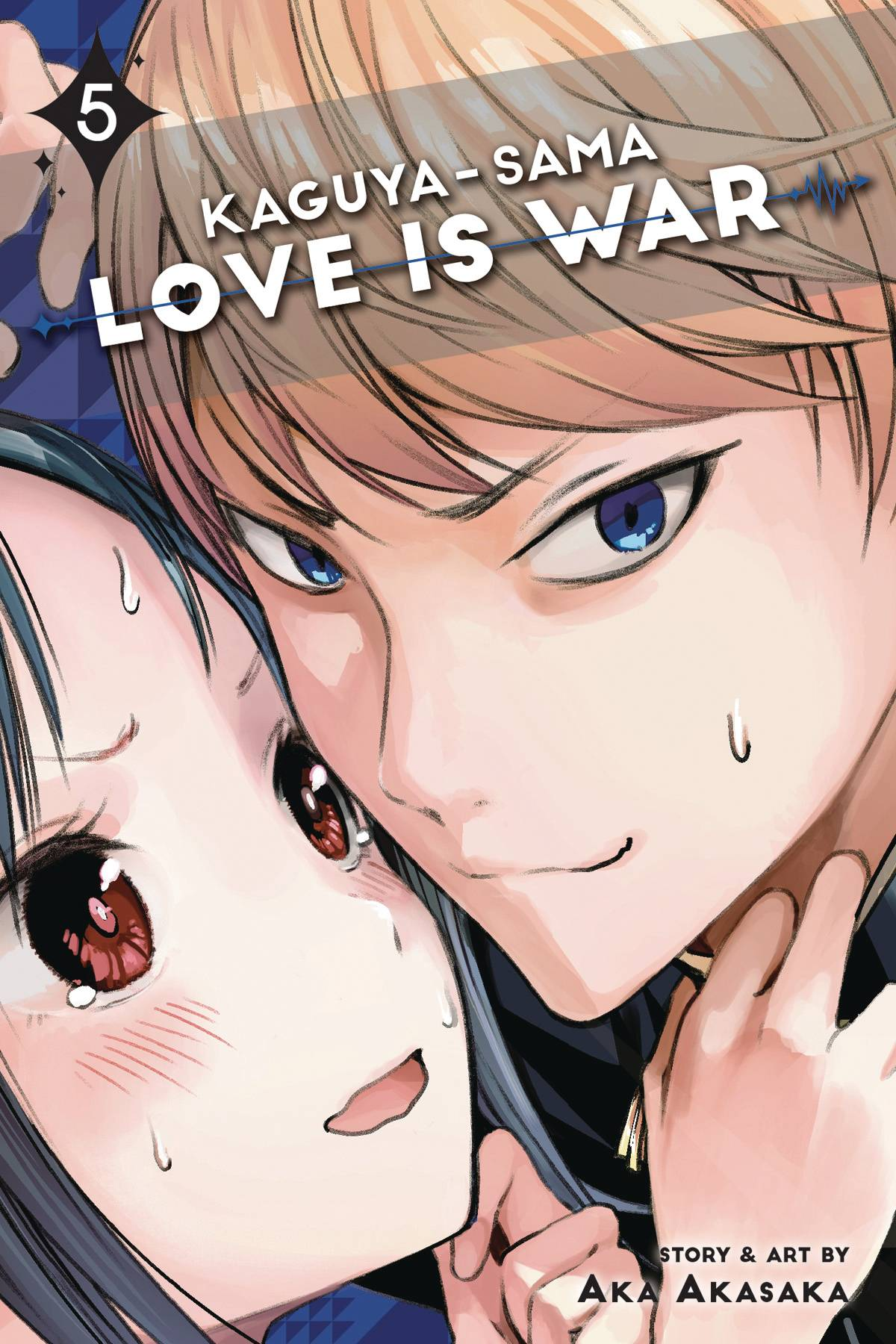 KAGUYA SAMA LOVE IS WAR GN VOL 05