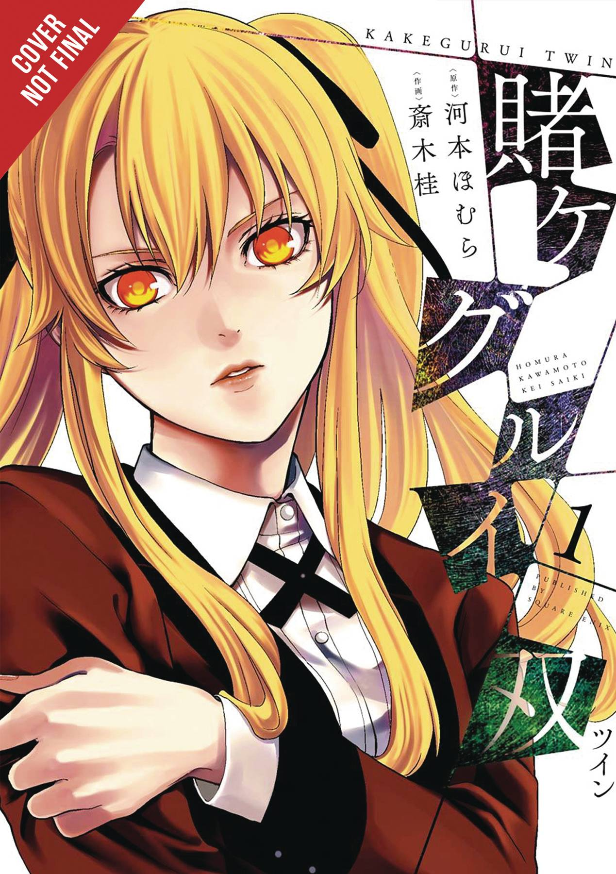 KAKEGURUI TWIN GN VOL 01 (MR)