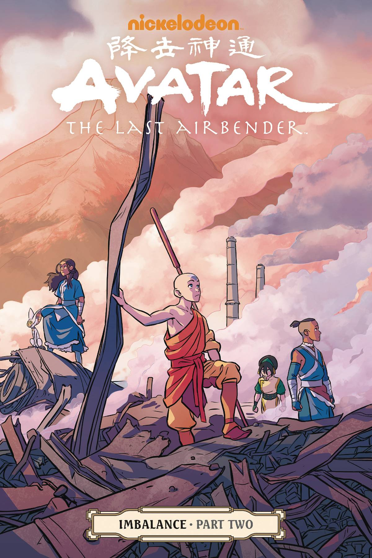 (USE APR208518) AVATAR LAST AIRBENDER TP VOL 17 IMBALANCE PA