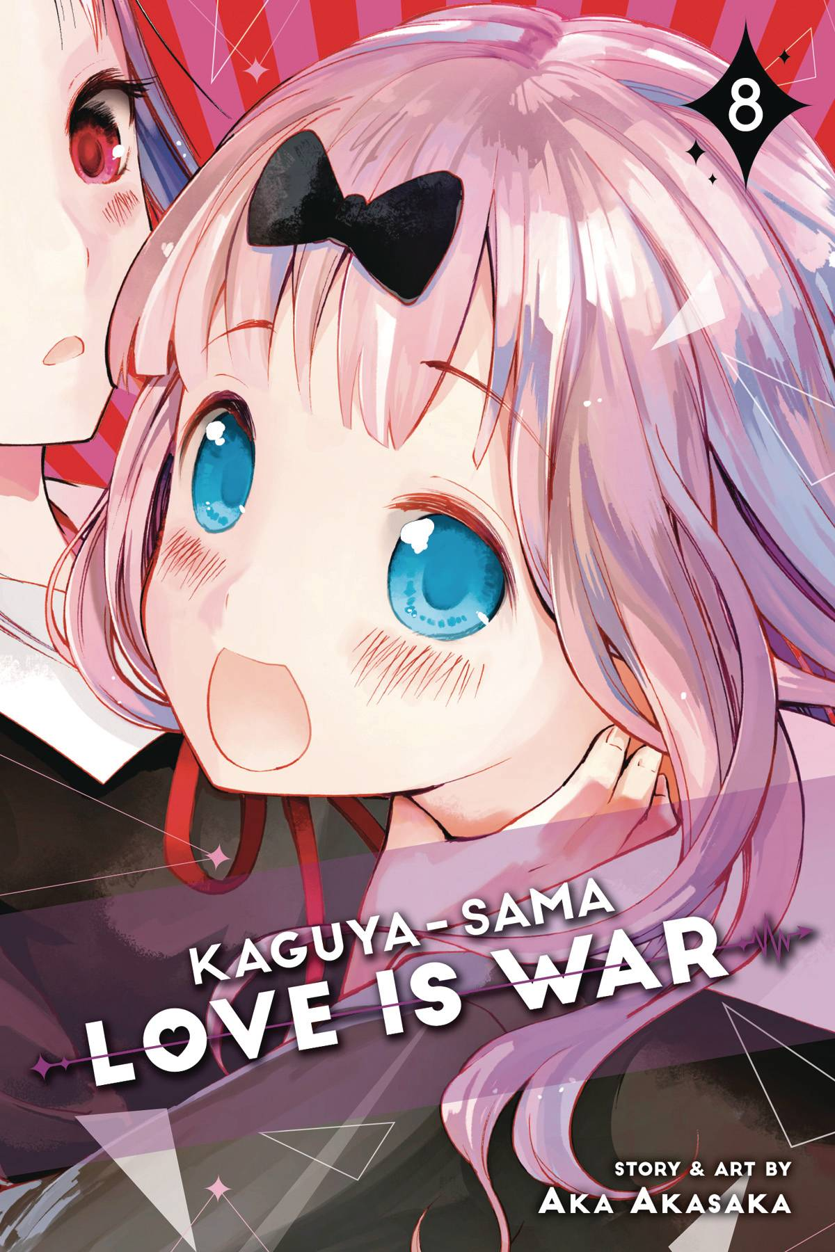 KAGUYA SAMA LOVE IS WAR GN VOL 08