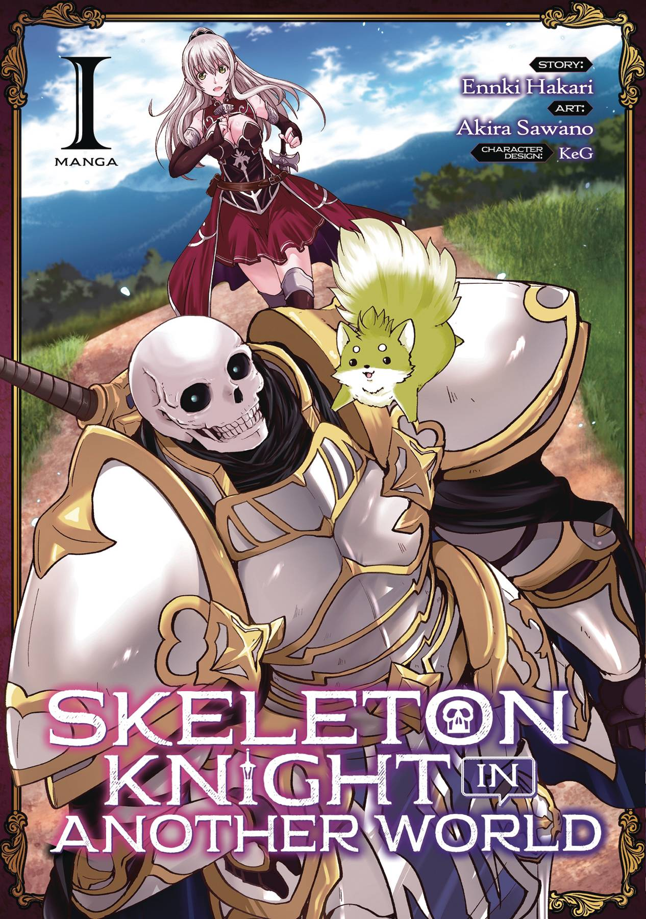 SKELETON KNIGHT IN ANOTHER WORLD GN VOL 01