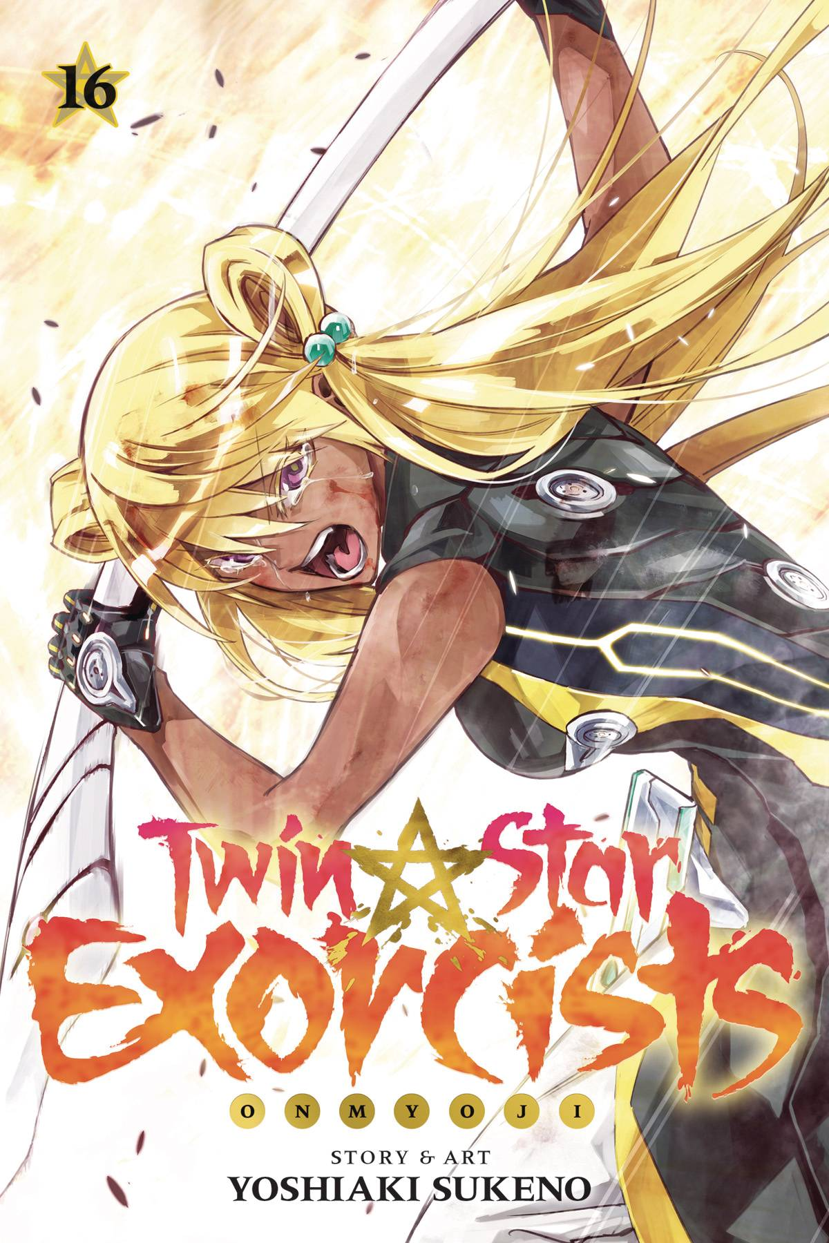 TWIN STAR EXORCISTS ONMYOJI GN VOL 16