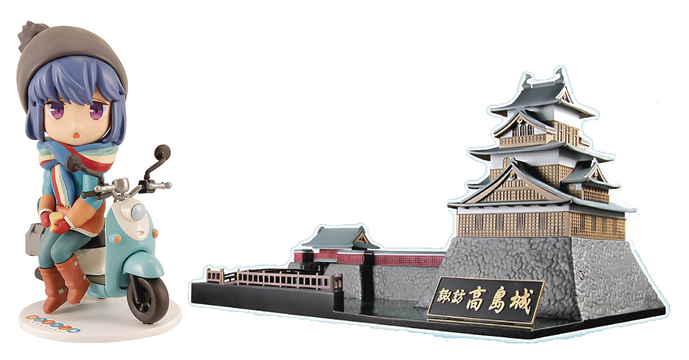 YURU CAMP RIN SHIMA PVC FIG & TAKASHIMA CASTLE 1/200 MDL KIT