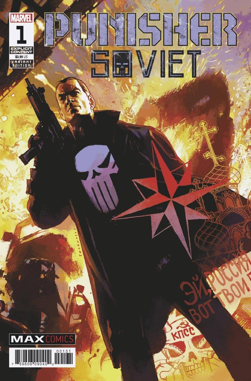 PUNISHER SOVIET #1 (OF 6) CASANOVAS VAR (MR)