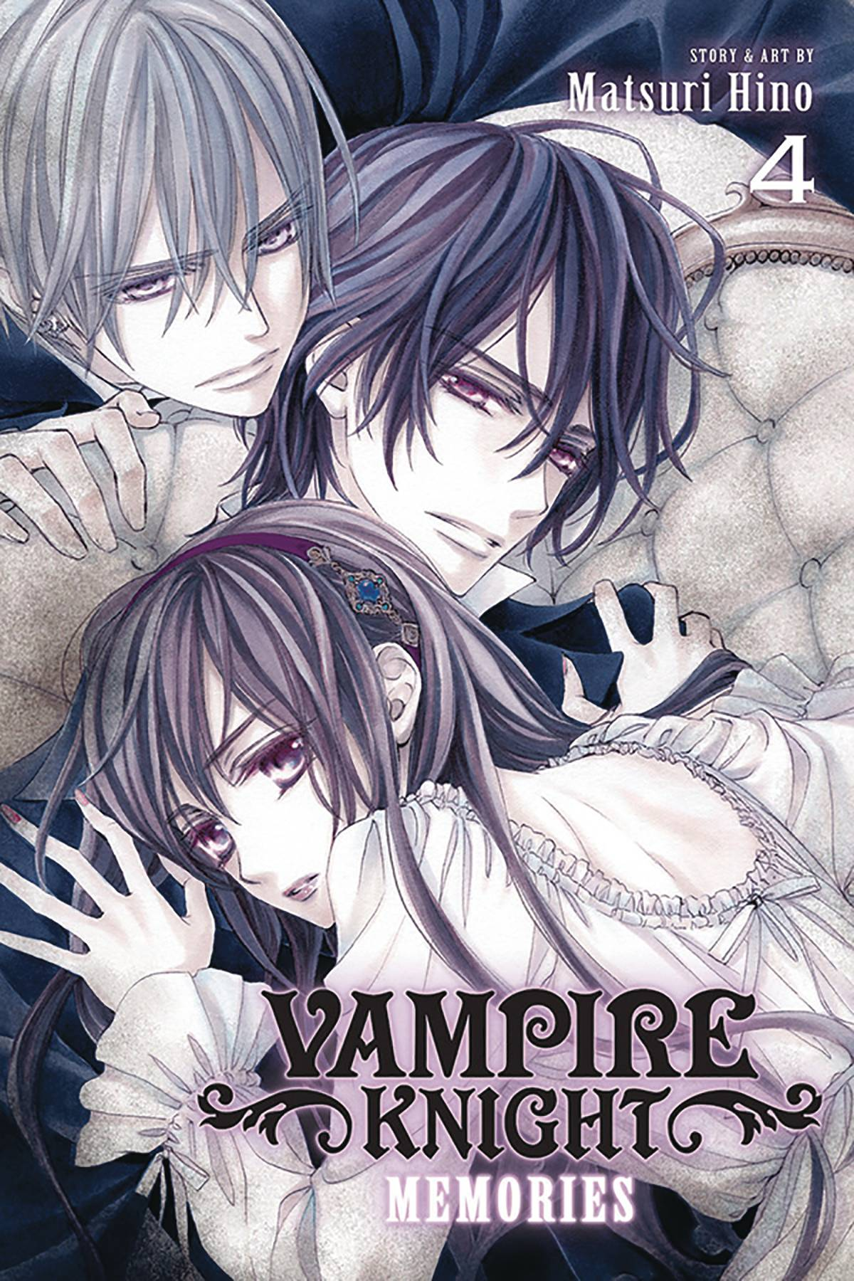 VAMPIRE KNIGHT MEMORIES GN VOL 04