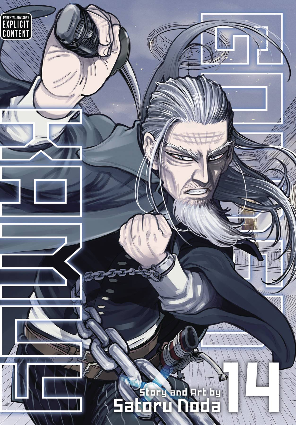 GOLDEN KAMUY GN VOL 14 (MR)
