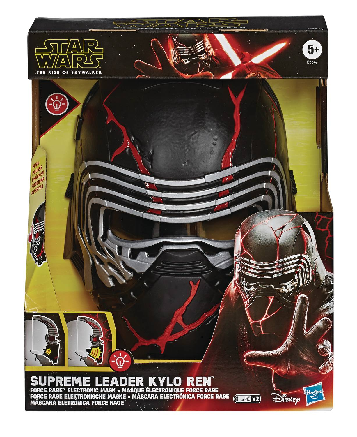 SW E9 ROLEPLAY KYLO REN FORCE RAGE ELECTRONIC MASK CS