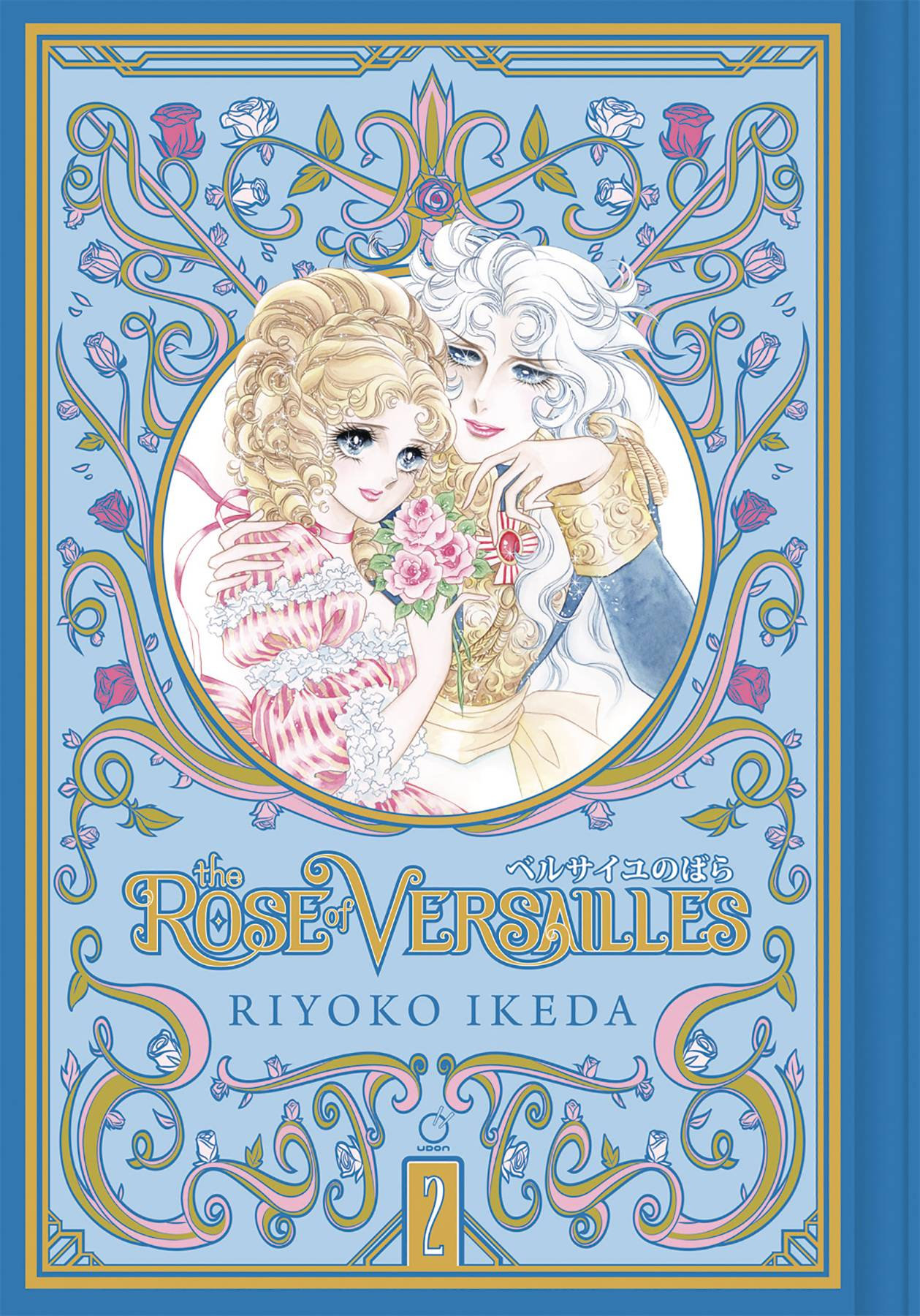 ROSE OF VERSAILLES GN VOL 02