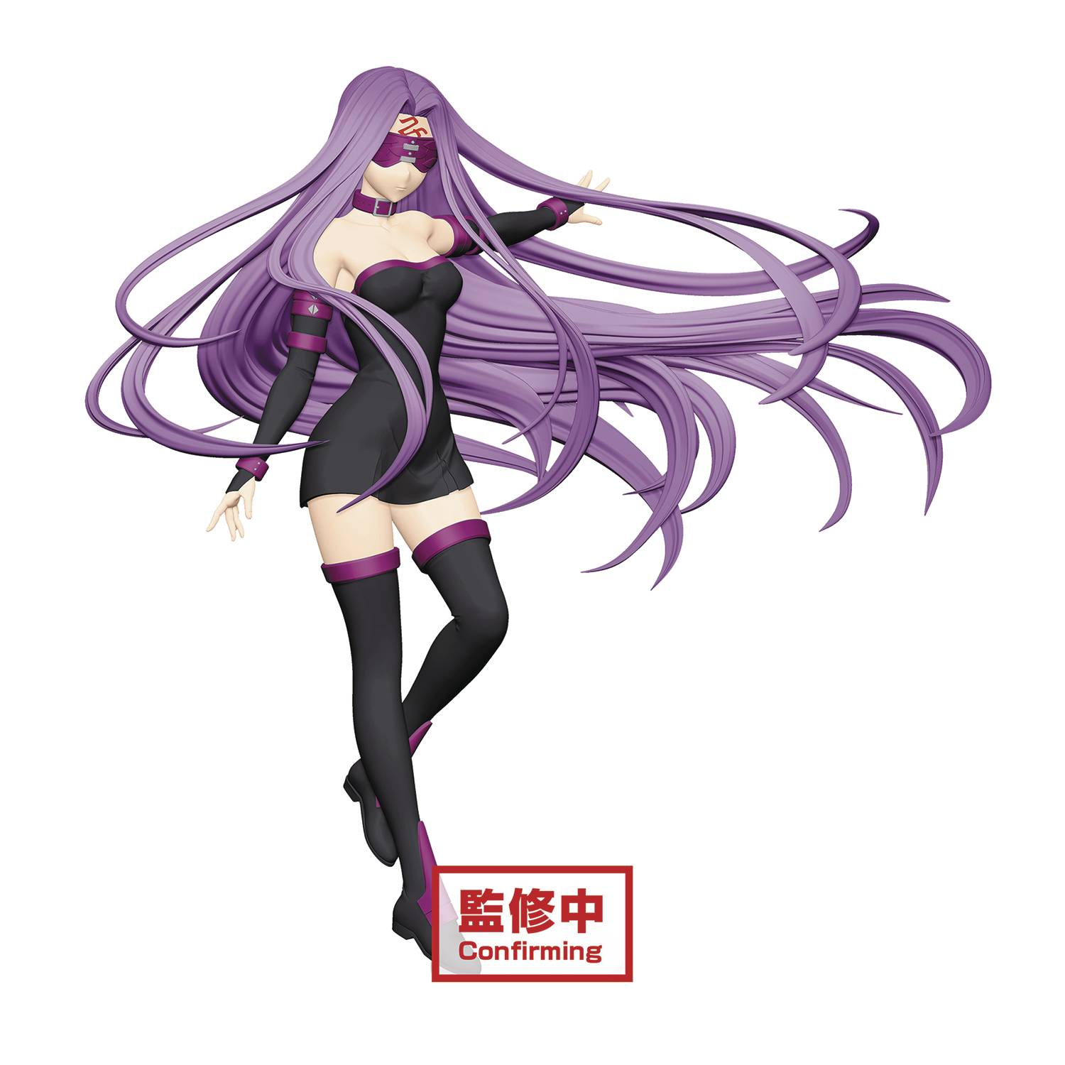FATE STAY NIGHT HEAVENS FEEL EXQ RIDER FIG