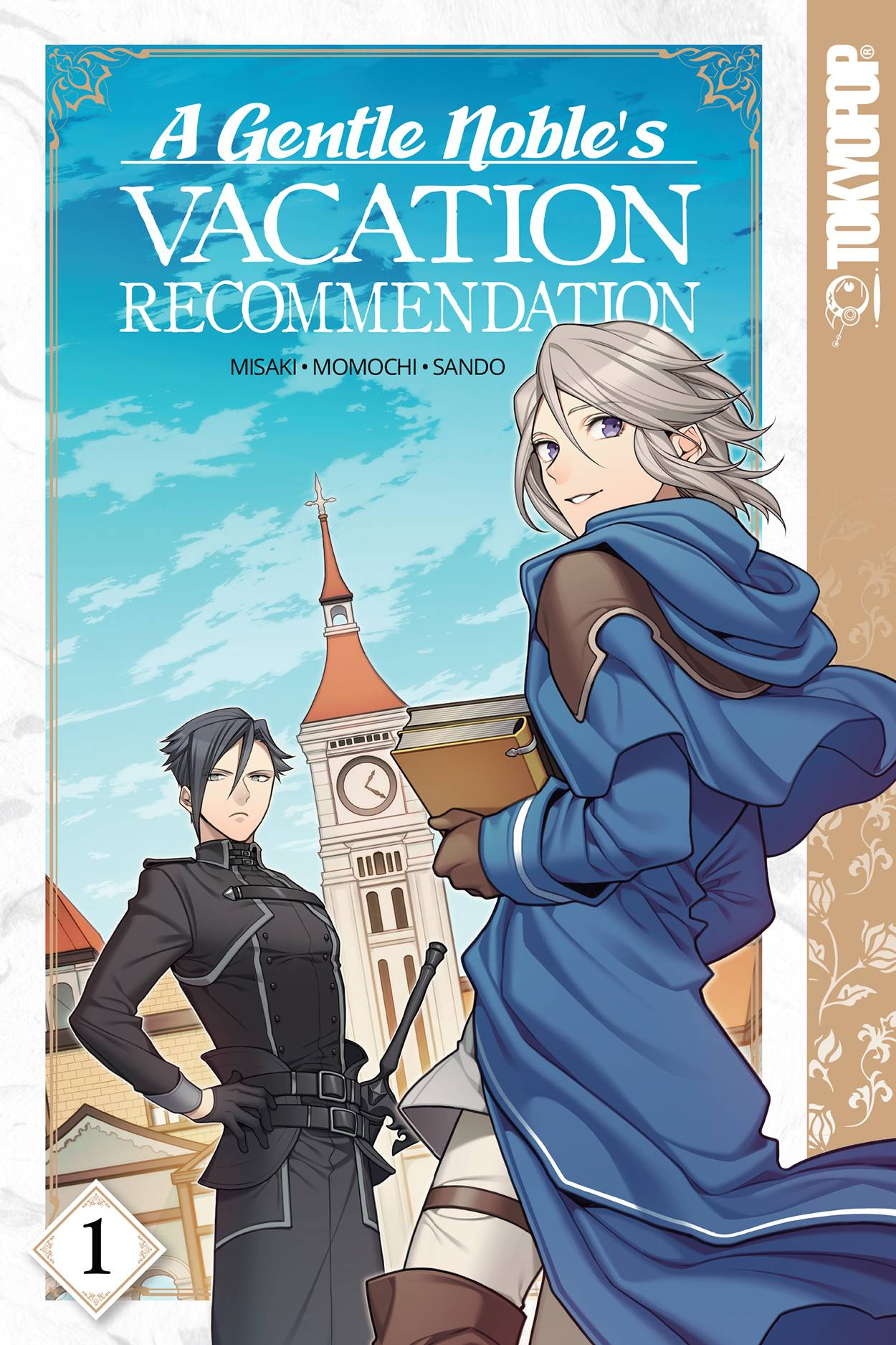 GENTLE NOBLES VACATION RECOMMENDATION GN VOL 01 (RES)