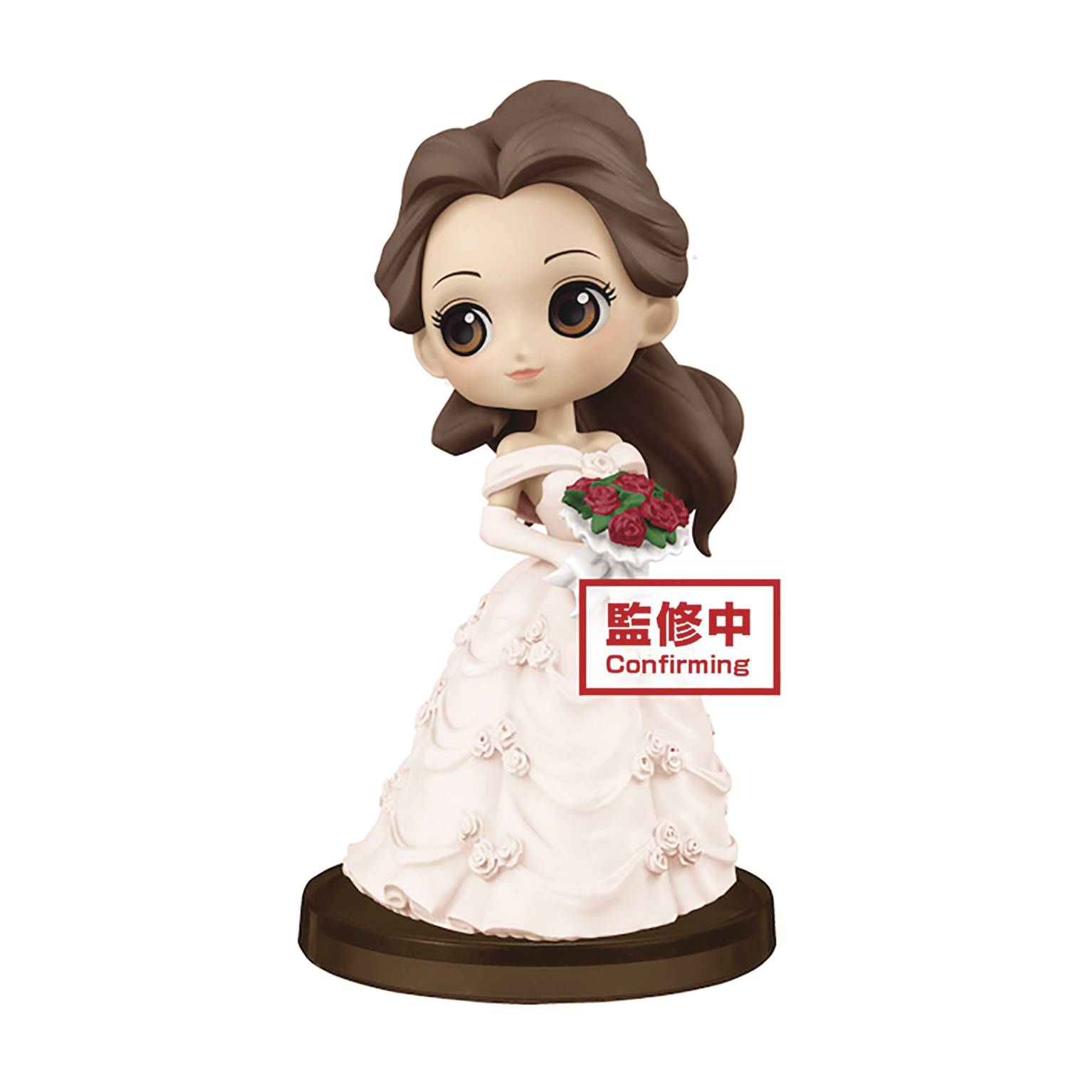 DISNEY PETIT STORY OF BELLE Q-POSKET BELLE FIG V5