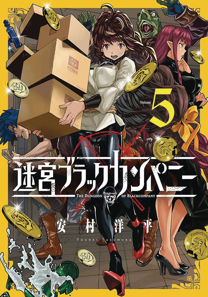 DUNGEON OF BLACK COMPANY GN VOL 05 (RES) (MR)