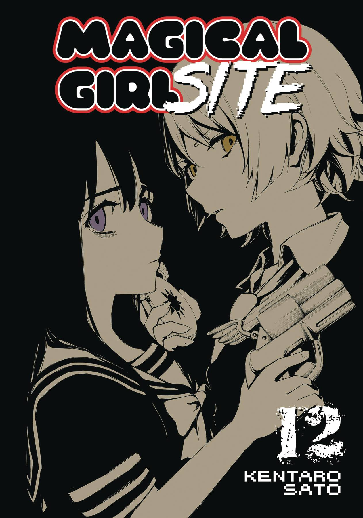 MAGICAL GIRL SITE GN VOL 12 (MR)