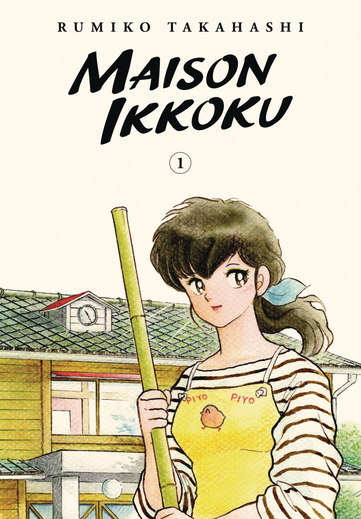MAISON IKKOKU COLLECTORS EDITION TP VOL 01