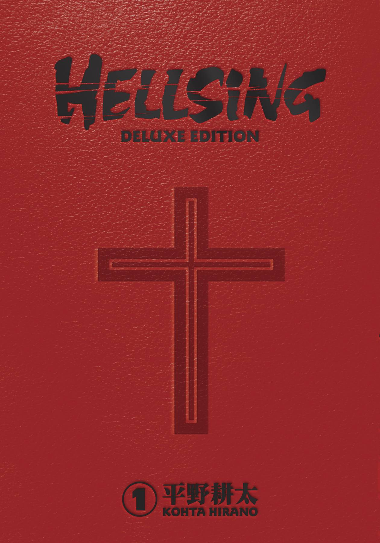 HELLSING DELUXE EDITION HC VOL 01 (MAR200385) (MR)