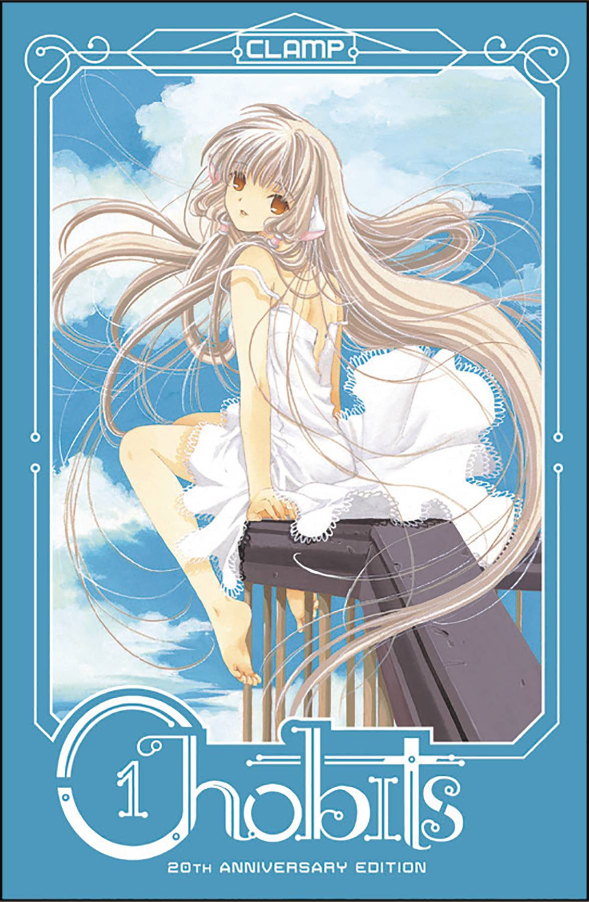 CHOBITS 20TH ANNIVERSARY ED HC (RES)