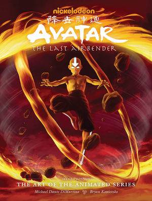 AVATAR LAST AIRBENDER ART ANIMATED SERIES HC (2ND PTG) (JUN2