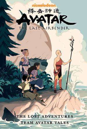 AVATAR LAST AIRBENDER LOST ADVENTURES LIBRARY ED HC (JUN2003