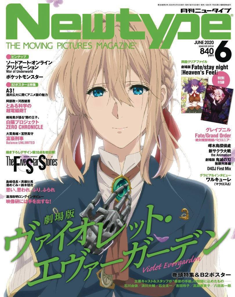 NEWTYPE OCTOBER 2020