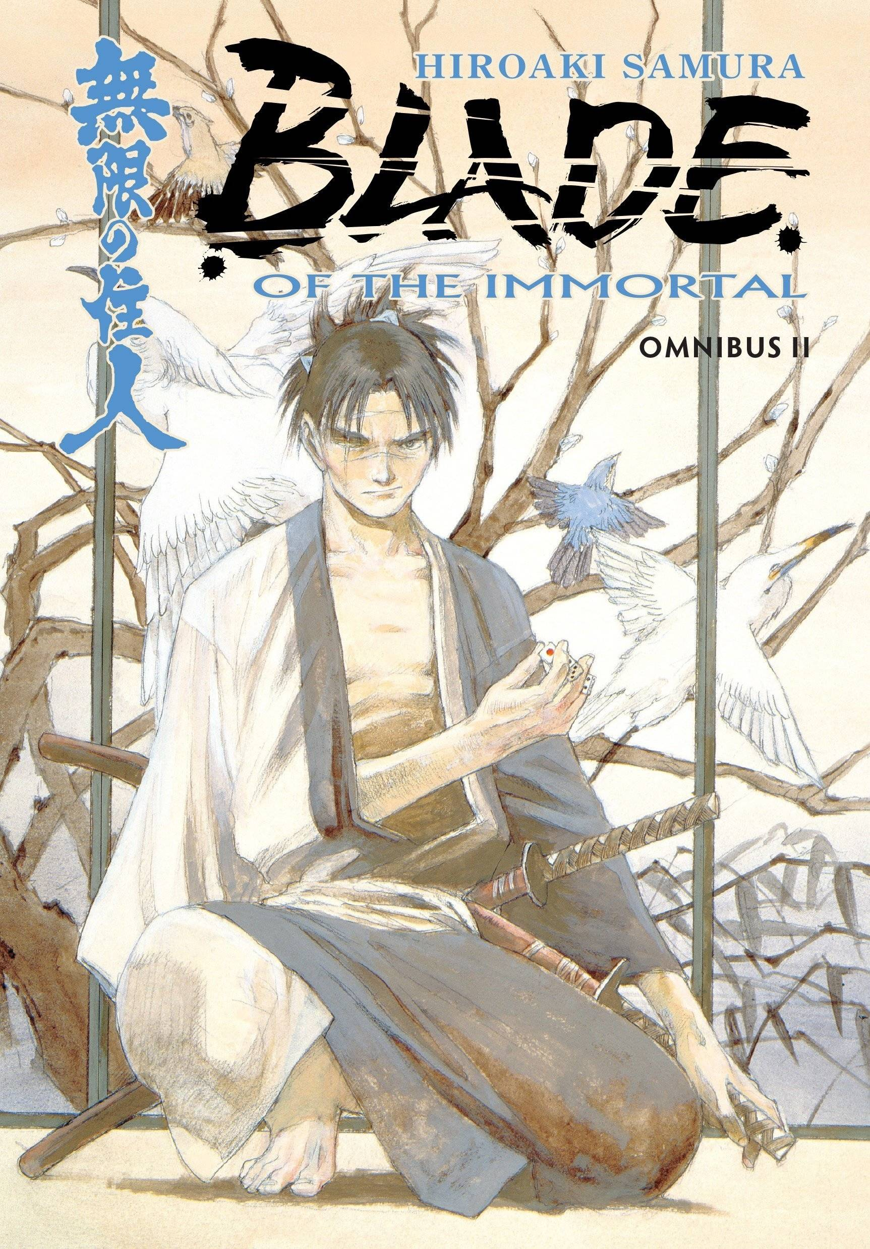 BLADE OF IMMORTAL OMNIBUS TP VOL 02 NEW PTG (APR208524) (MR)