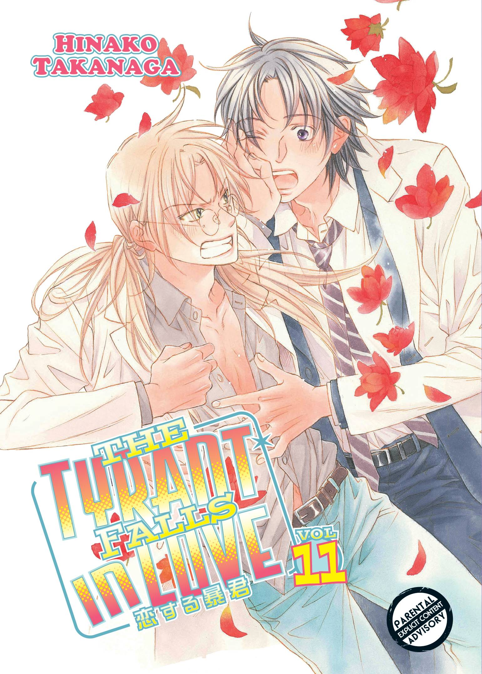 TYRANT FALLS IN LOVE GN VOL 11 (MR)