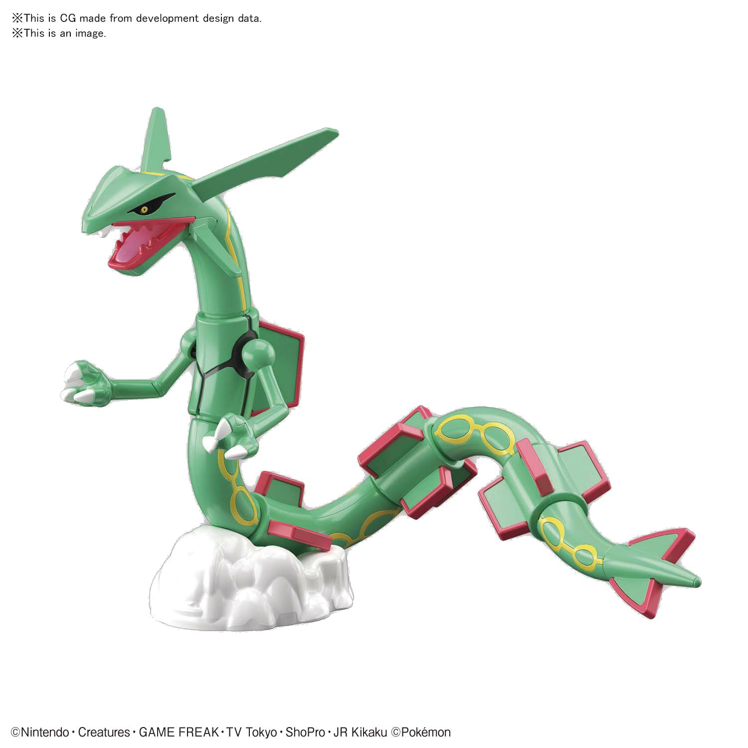 POKEMON RAYQUAZA BANDAI MODEL KIT