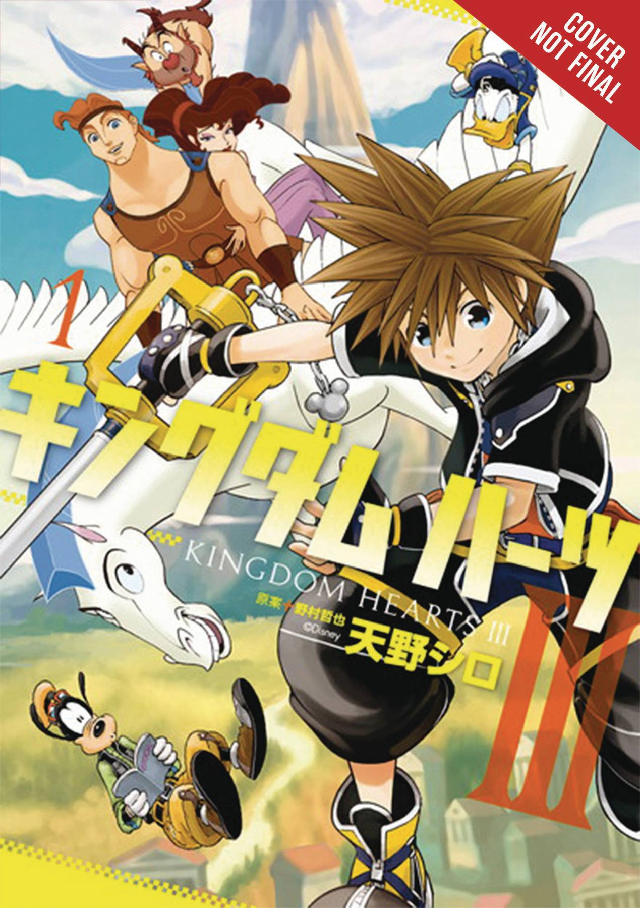 KINGDOM HEARTS III 3 GN VOL 01