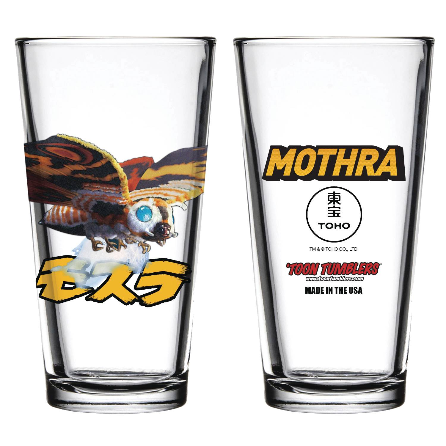 TOON TUMBLERS GODZILLA MOTHRA PINT GLASS