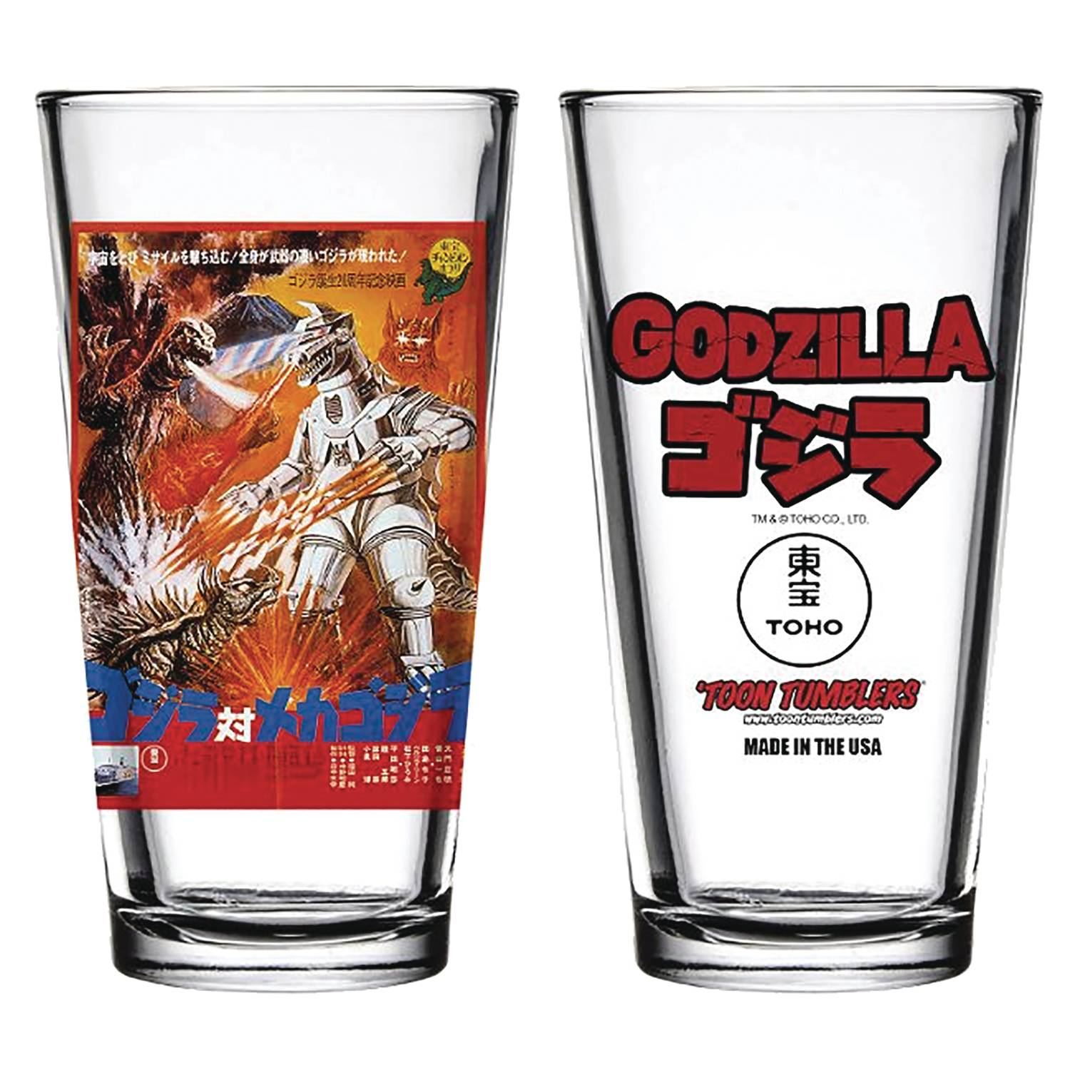 GODZILLA 1974 GODZILLA VS MECHAGODZILLA MOVIE PINT GLASS