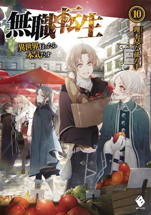 MUSHOKU TENSEI JOBLESS REINCARNATION LIGHT NOVEL SC VOL 10 (