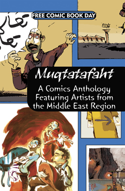 Muqtatafaht: A Middle East Comics Anthology